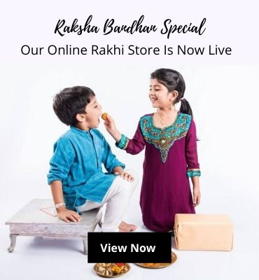 Digital Gifts for Rakhi