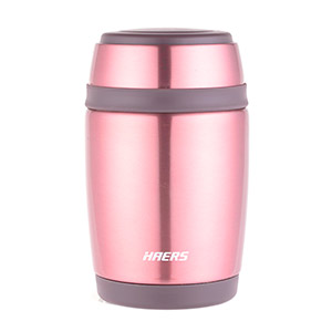 Storeware-Haers Thermal Food Jar 380 ML - Rose Gold