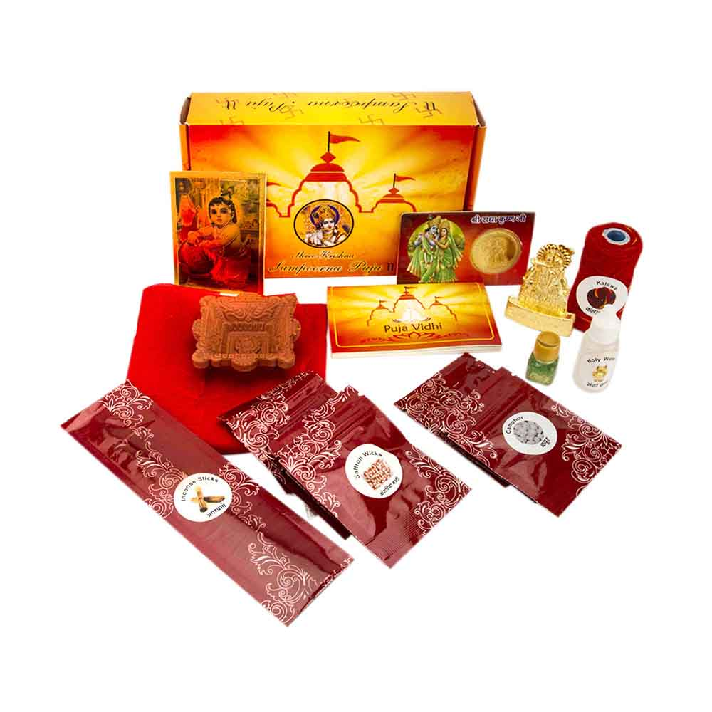 Pooja Thaali-Shree Krishna Sampoorna Pooja Kit