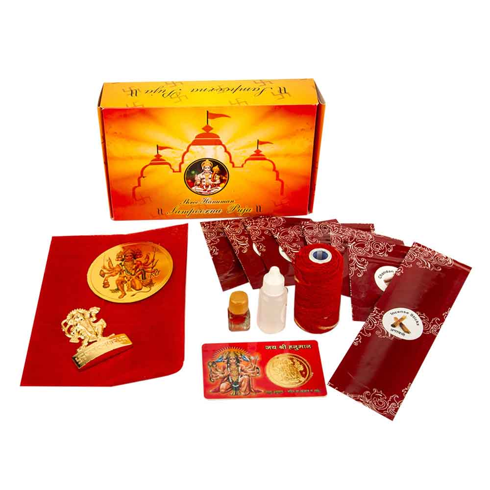 Pooja Thaali-Shree Hanuman Sampoorna Pooja Kit