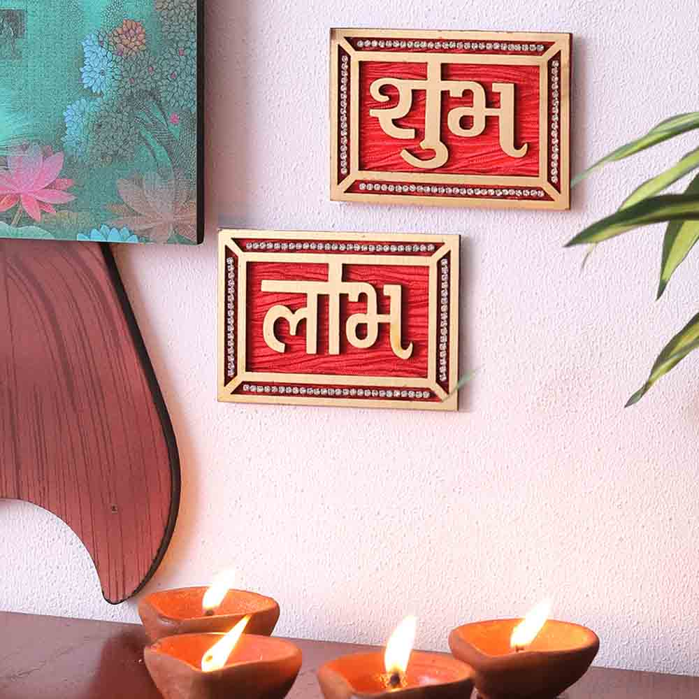 Golden Handcrafted Shubh Labh wall hanging