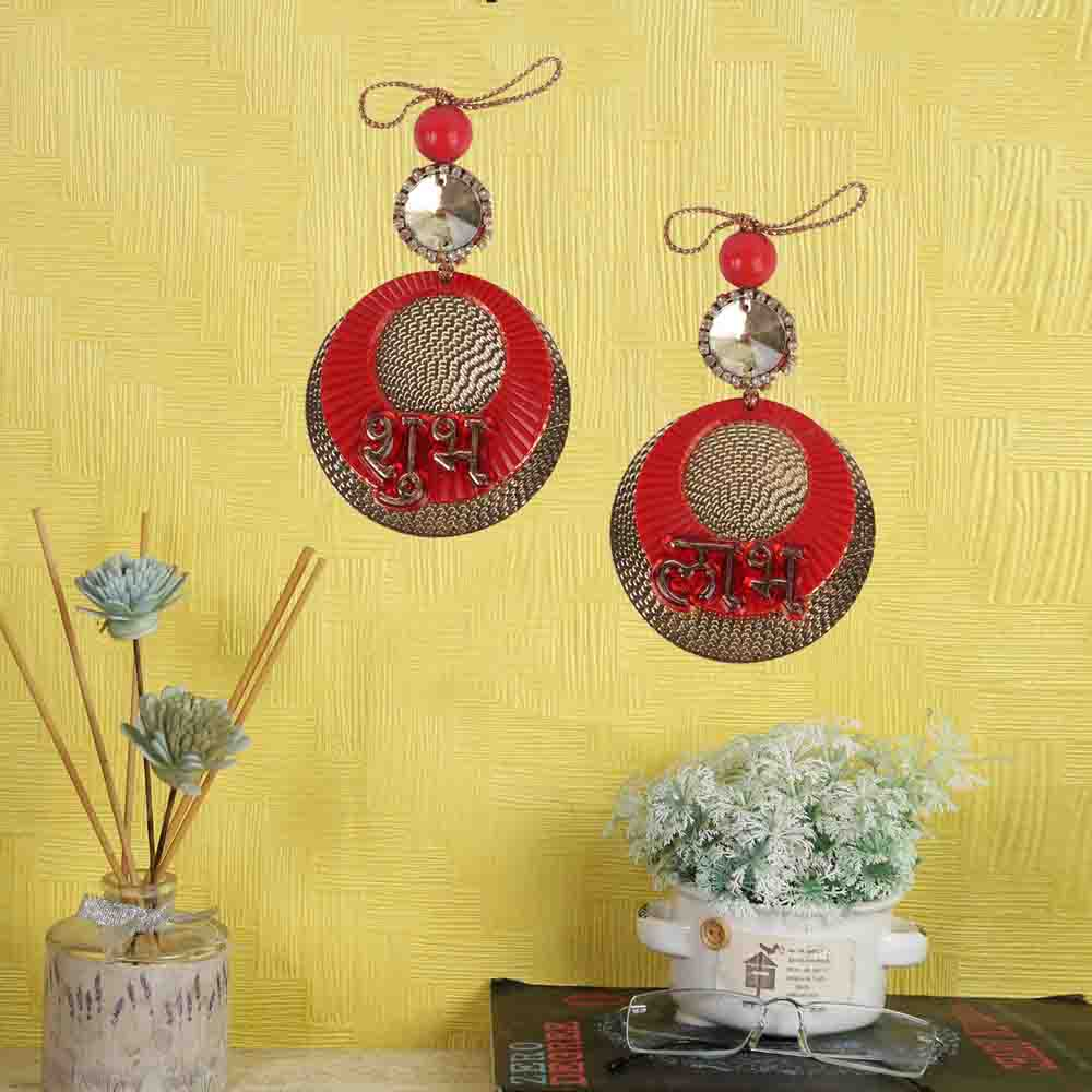 Other Diwali Gifts-Attractive Subh Labh Door Hanging