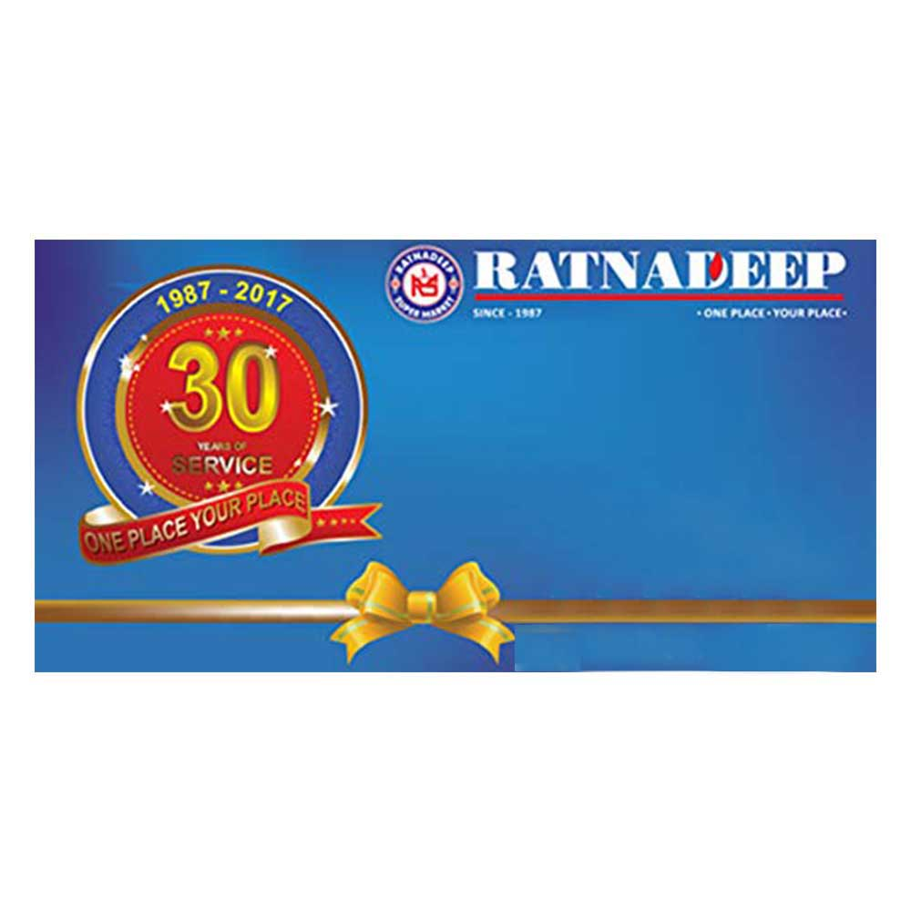 Ratnadeep Super Market Egift Card - 2000