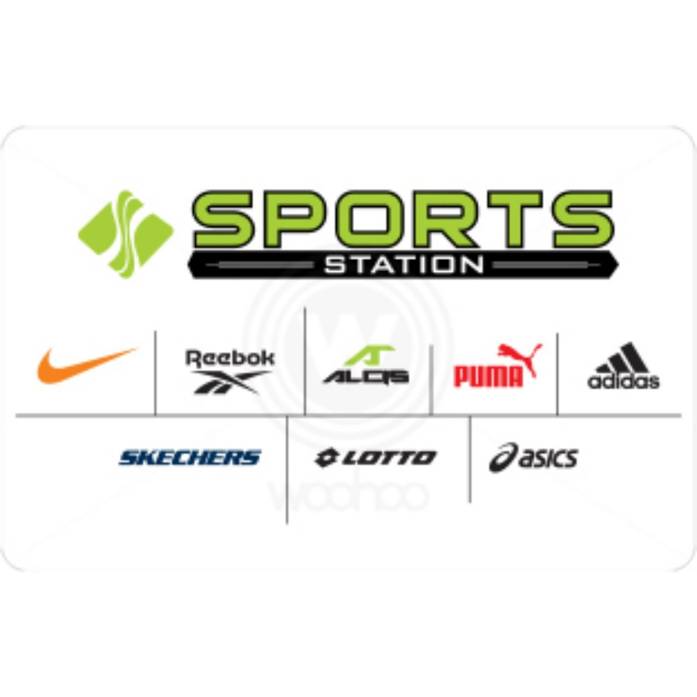 Sports Station Egift Card - 2000