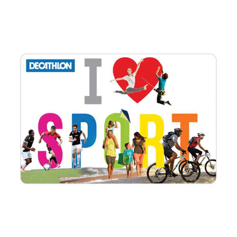 Decathlon Egift Voucher - 2000