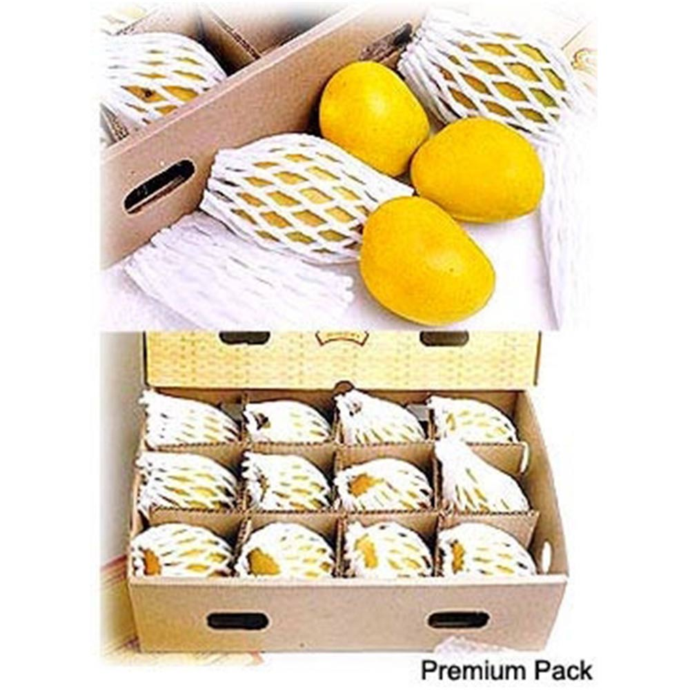 Mangoes-Premium Alphonso Mangoes - 300 grams each