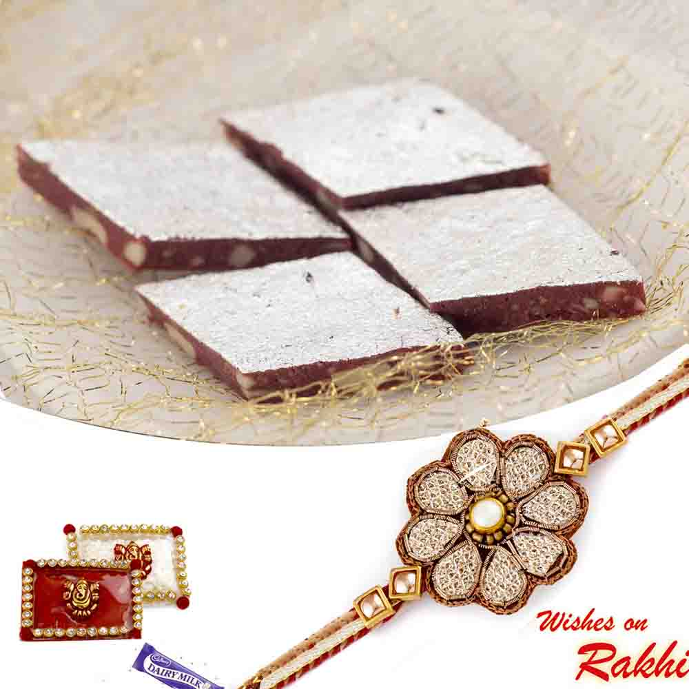 Sweets & Dryfruits-Kaju Chocolate barfi with FREE 1 Bhaiya Rakhi