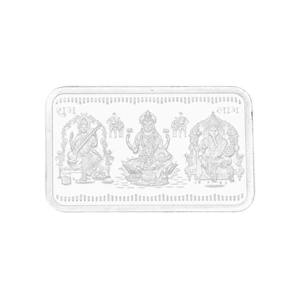 Rectangular GSL Rectangle Silver coin