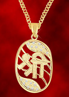 Shree Diamond Pendant