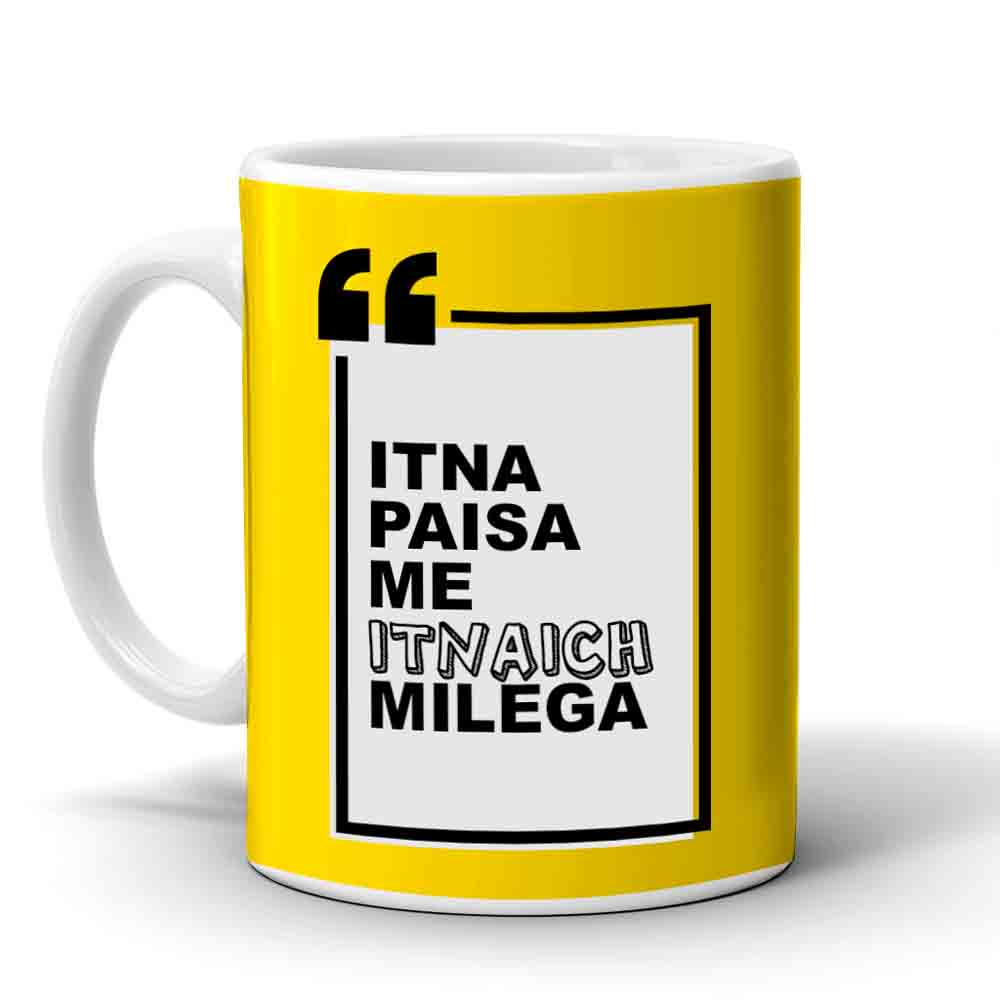 Multi Color Paisa Mug