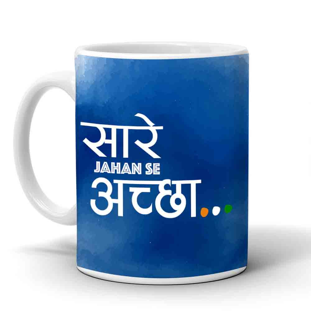 Multi Color Sarah Jahan Se Mug