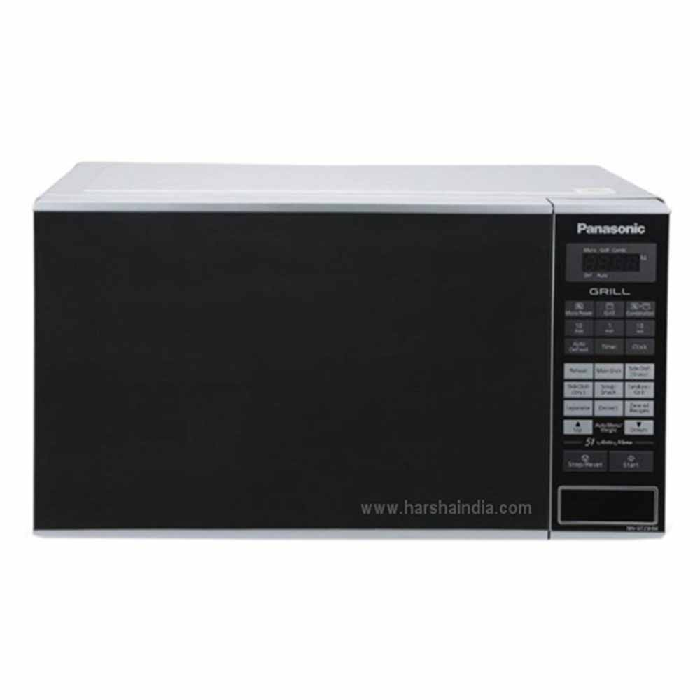 Panasonic Grill Microwave Oven - 20 L