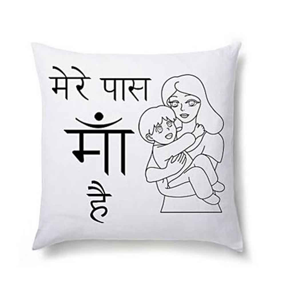 Mothers Day Mere Paas Maa Hai Cushion