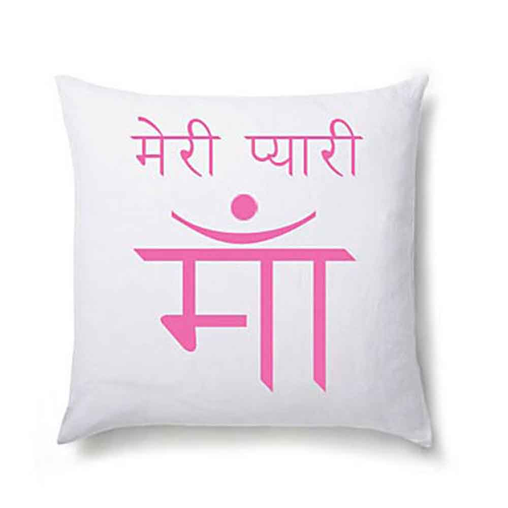 Mothers Day Meri Pyari Maa Cushion