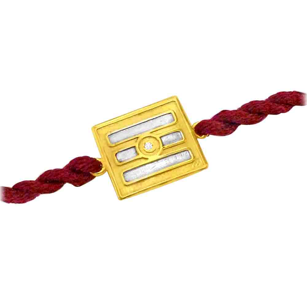 Tripundra - Diamond and Gold Rakhi