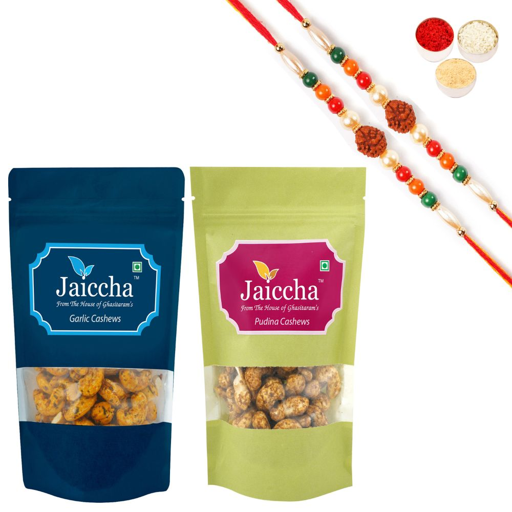 Pack of 2 Garlic, Pudina, Cashews Pouches small 200 gms With 2 Rudraksh rakhis