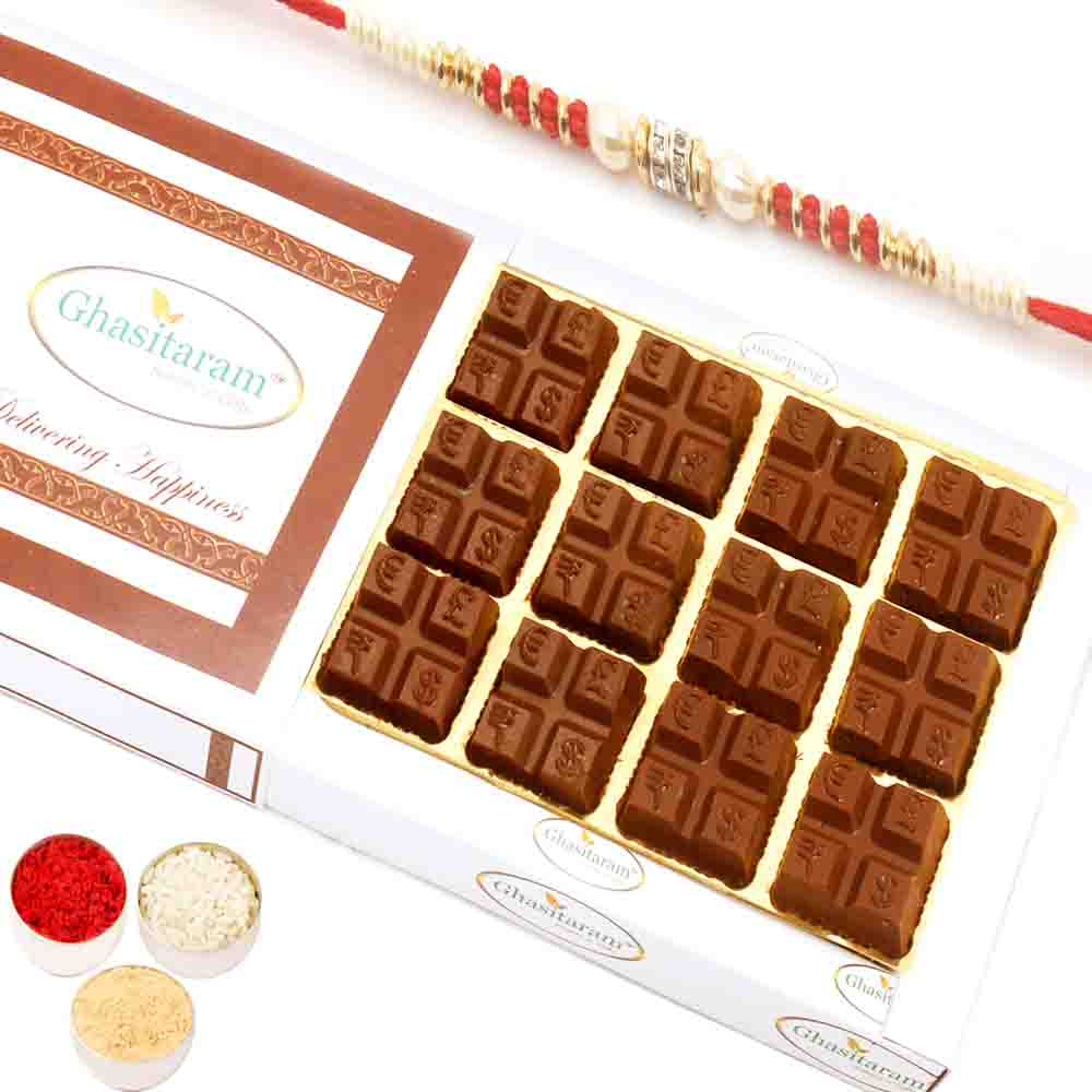 Rakhi Gifts for Brothers Rakhi Chocolates-World's Wealth for You with Red Pearl Rakhi