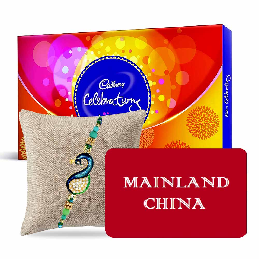 Tajonline Special Hamper-Mainland China Gift Card with Cadbury Celebration