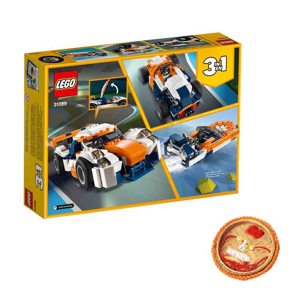 Lego Creator Sunset Track Racer With Free Rakhi