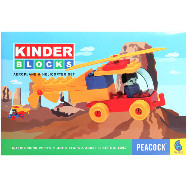 Peacock Kinder Blocks - Aeroplane & Helicopter Set